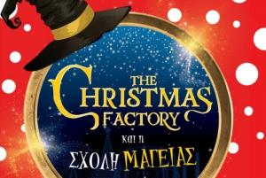 Σχολή μαγείας στο The Christmas Factory!