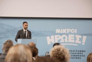 «Οι Μικροί Ήρωες» της Stoiximan ταξιδεύουν στην Θεσσαλονίκη