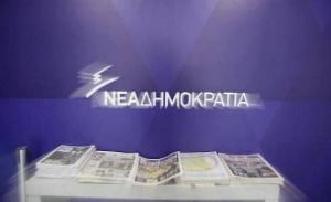 Η πρόταση της ΝΔ για την ψήφο των Ελλήνων του εξωτερικού