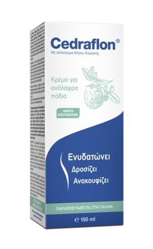 Cedraflon: Η νέα δερμοκαλλυντική κρέμα για ξεκούραστα και ανάλαφρα πόδια από την Servier