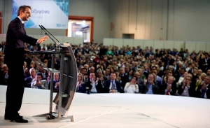 «Έτοιμοι να αλλάξουμε την Ελλάδα», δηλώνει η ΝΔ στο 11ο συνέδριο της