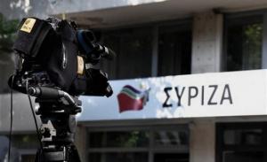Μήνυμα ΣΥΡΙΖΑ για την επέτειο του Πολυτεχνείου