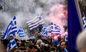 Συλλαλητήριο κατά της χρήσης του ονόματος Μακεδονία από την πΓΔΜ