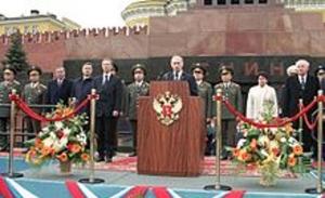 Ο Λένιν είναι ο άγιος του κομμουνισμού, λέει ο Πούτιν