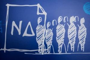 ΝΔ για Ρουβίκωνα: Η επιτομή του κυβερνητικού εξευτελισμού