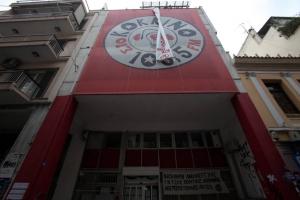 Κόντρα ΣΥΡΙΖΑ - ΝΔ για τις απολύσεις «Στο Κόκκινο»