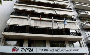 Οι πολιτικές εξελίξεις στο επίκεντρο της Κεντρικής Επιτροπής του ΣΥΡΙΖΑ