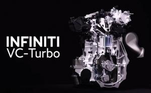 Ξεκίνησε η παραγωγή του πρώτου κινητήρα μεταβλητής συμπίεσης (video)
