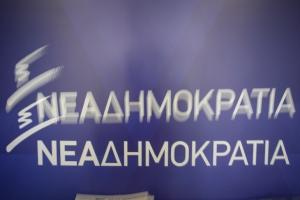 ΝΔ: Ο κ. Τσίπρας αντιμετώπισε και πάλι τον κ. Μητσοτάκη ως εν ενεργεία πρωθυπουργό