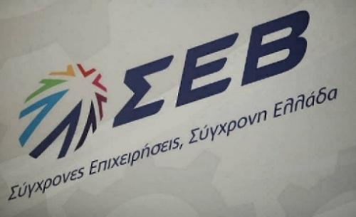 ΣΕΒ: 12+1 προκλήσεις για να μειώσουμε το χάσμα δεξιοτήτων στην Ελλάδα