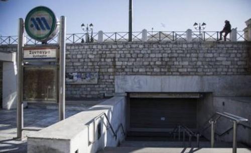 Τα μέσα συγκοινωνίας της Αθήνας τη μέρα της απεργίας