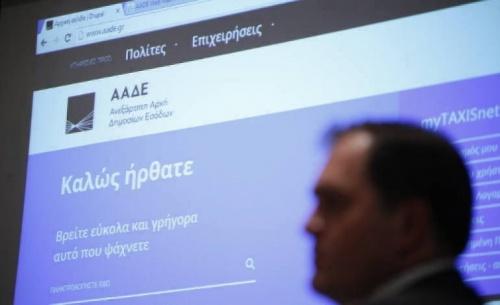 Στο στόχαστρο της ΑΑΔΕ επιχειρήσεις με έδρα τη Βουλγαρία