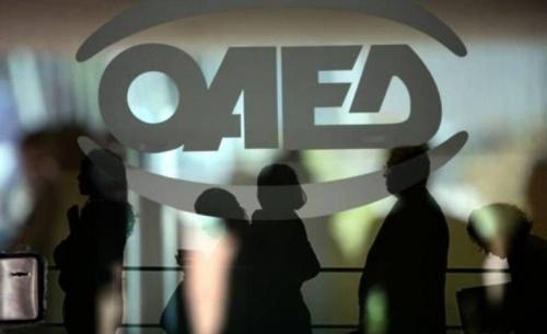 ΟΑΕΔ: Αυξήθηκαν οι άνεργοι, μόνο ένας στους δέκα λαμβάνει επίδομα
