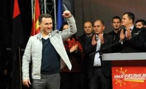 Πεζός διέφυγε από την ΠΓΔΜ ο Γκρουέφσκι - Πέρασε κρυφά μέσα από την Αλβανία