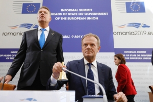 Τουσκ: Οι βάσεις της συμφωνίας για το Brexit είναι έτοιμες