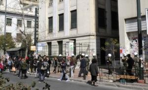 «Αφωνία» καταλογίζει στον ΣΥΡΙΖΑ η ΝΔ για τις επιτυχίες της αστυνομίας