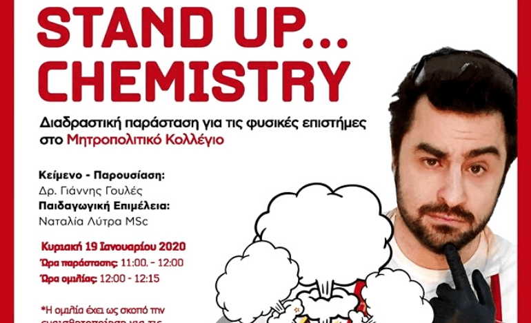 Stand Up Chemistry για παιδιά με μαθησιακές δυσκολίες και ΔΕΠΥ
