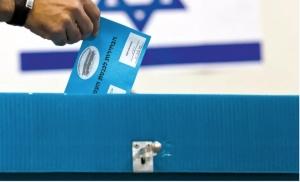Για τρίτη φορά σε έναν χρόνο στις κάλπες οι Ισραηλινοί