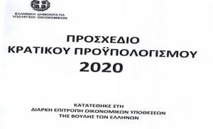 Πάνω από 500 εκ. η υπέρβαση του στόχου του προϋπολογισμού τον Σεπτέμβριο
