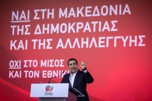 Τσίπρας: Ο δημοκρατικός λαός της Μακεδονίας στέλνει σήμερα μήνυμα αντίστασης, ελευθερίας, δημοκρατίας