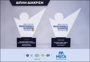 Διπλή βράβευση για τη ΜΕΓΑ στα Hellenic Responsible Business Awards 2018