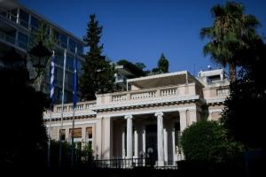 Μαξίμου: Τι κερδίζει η Ελλάδα από τη Συμφωνία για το ελληνικό χρέος
