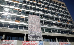 ΣΥΡΙΖΑ: Χαμένοι στην κατάληψη του ΑΠΘ