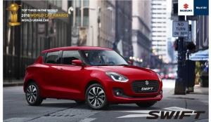 Το Suzuki Swift φιναλίστ του World Urban Car 2018