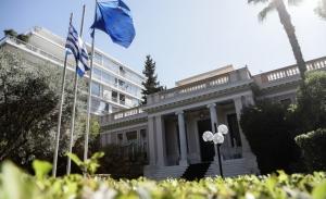 Οι επιστολές Αθήνας προς ΟΗΕ για την τουρκολιβυκή συμφωνία