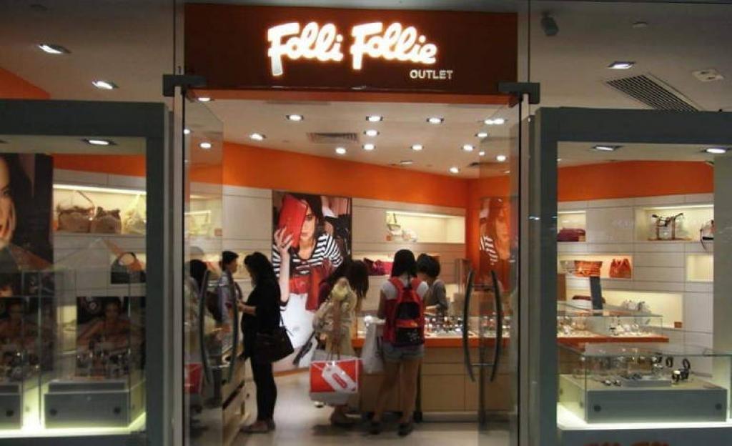 a7adaf76db Αίρεται η προστασία της Folli Follie από τους πιστωτές της - Free Sunday