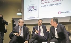 Κ. Χατζηδάκης: Οι μεταρρυθμίσεις δεν επιβάλλονται αφ' υψηλού