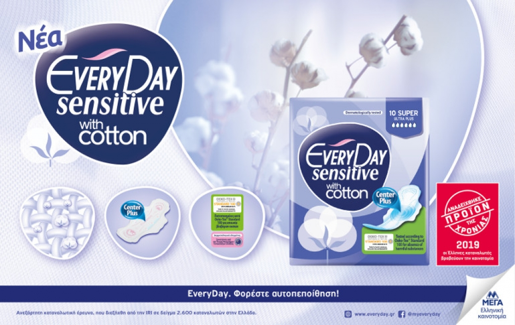 EveryDay Sensitive with cotton - «Προϊόν της Χρονιάς 2019»