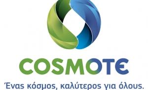 COSMOTE: προσφορές για τη διευκόλυνση της επικοινωνίας, της εργασίας και της ψυχαγωγίας