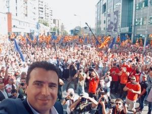 Νέα πρόκληση από Ζάεφ: Υπάρχει μόνο μία Μακεδονία στον κόσμο και είναι δική μας