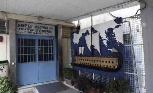 Όπλα και ναρκωτικά βρήκε η ΕΛΑΣ στο ψυχιατρείο φυλακών Κορυδαλλού