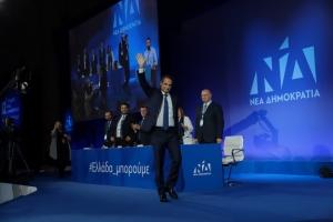 Μητσοτάκης: Η ΝΔ δεν θα κυρώσει ποτέ την συμφωνία των Πρεσπών