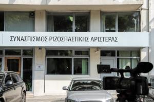 Π.Γ. ΣΥΡΙΖΑ: «Σύνθεση πρότασεων» με ΚΚΕ και Μέρα25 για την ψήφο των αποδήμων
