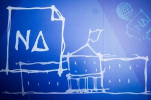 ΝΔ: Η πολιτική και ηθική νομιμοποίηση της βίας στην Ελλάδα φέρει την υπογραφή Τσίπρα
