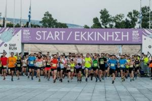SNF RUN: Τρέχοντας προς το Μέλλον