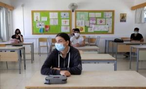 Πρόσθετα κονδύλια για προσλήψεις την εκπαίδευση