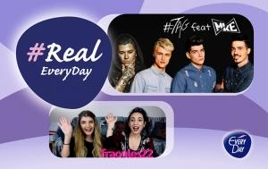 ΜΕΓΑ: Νέα κοινωνική καμπάνια για έφηβες με μήνυμα #RealEveryDay