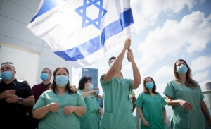 O φόβος του συνωστισμού των γιορτών έφερε καραντίνα 3 εβδομάδων στο Ισραήλ