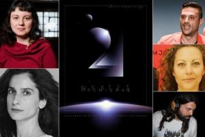 Νύχτες πρεμιέρας: Ρεκόρ Συμμετοχής & Κριτική Επιτροπή Διαγωνιστικού Ελληνικών Μικρού Μήκους