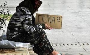 Φτώχεια: Η Ελλάδα σε αντίστροφη πορεία απο την ΕΕ