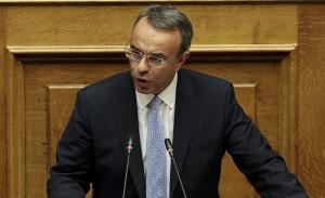 Απερρίφθη η πρόταση δυσπιστίας κατά Σταϊκούρα