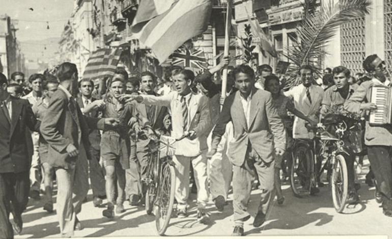 Απελευθέρωση της Αθήνας - 75 χρόνια μετά