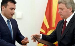 Τουρκικές εγγυήσεις για το ΝΑΤΟ στο VMRO;