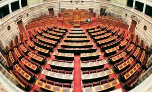 Απερρίφθη η ένσταση αντισυνταγματικότητας που είχε καταθέσει ο ΣΥΡΙΖΑ