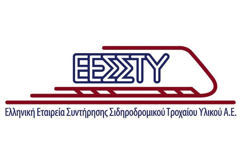 Αποτέλεσμα εικόνας για εεσστυ logo