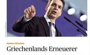 «Γιατί ο Μητσοτάκης μπορεί να αντικαταστήσει τον Αλέξη Τσίπρα», εξηγεί η Handelsblatt